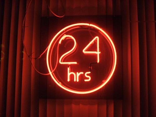 24 שעות לפני בחינת המועצה הראשונה שלך