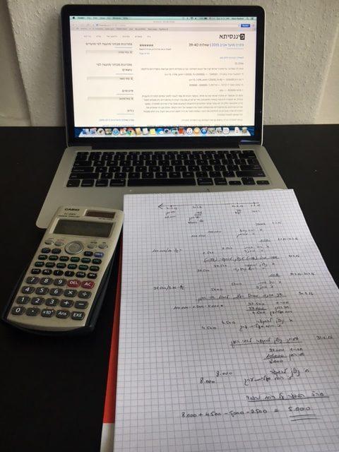 באיזה נושאים כדאי להתמקד כשלומדים לפיננסית א׳